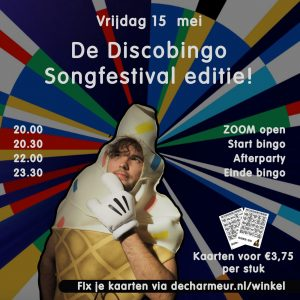 20200515 - Songfestival